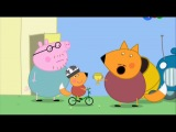 Мультик Свинка Пеппа. Фургон мистера Лиса (Mr Fox's Van) - Сезон 3, серия 43.